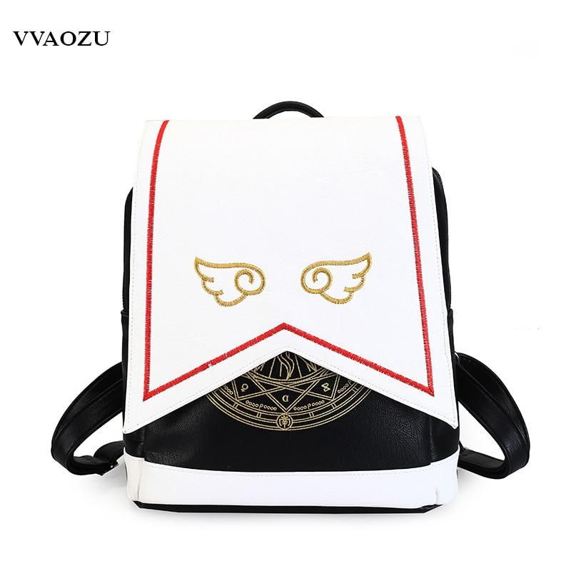 Photo of Anime Card Captor Sakura Girls Backpack