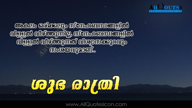 Good Night Wallpapers Malayalam Quotes Wishes Greetings Life