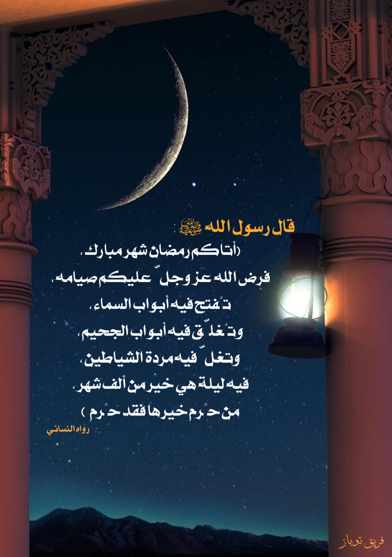 رمضان ١٤٤١هـ Movie Posters Poster