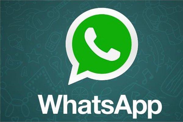 WhatsApp, iPhone kullanıcılarına yeni güncelleme sundu
