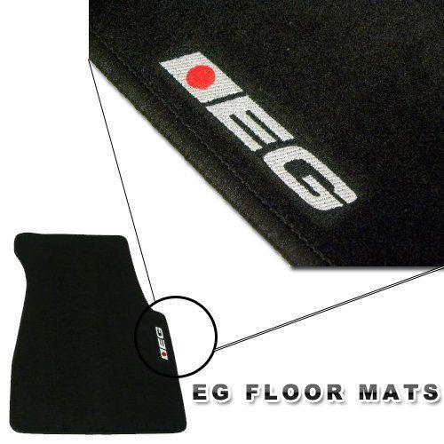 92 93 94 95 1992 1995 Honda Civic 3dr Eg Black Floor Mats Custom Carpets Amazon Automotive Custom Carpet Black Floor Floor Mats