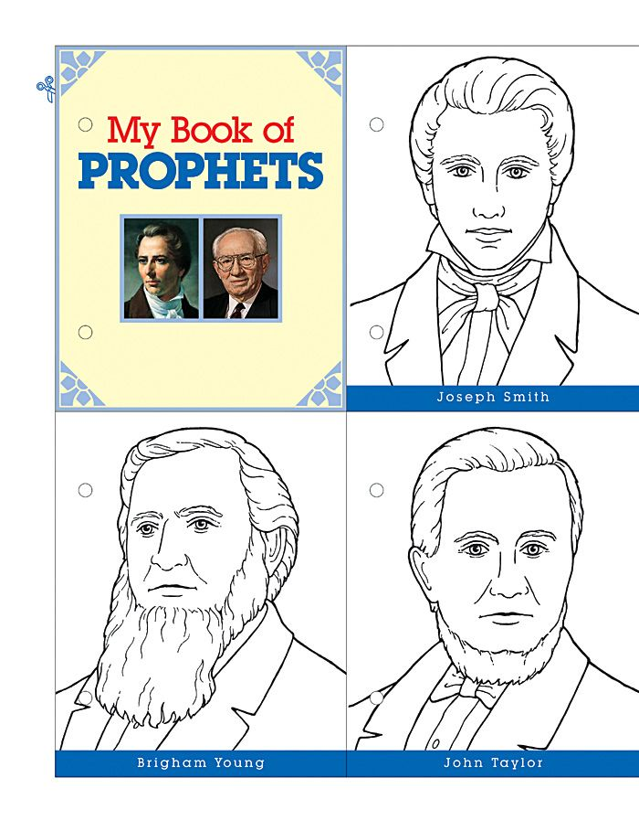 LDS Coloring Pages | Search Results | Primaria 2017 | Pinterest