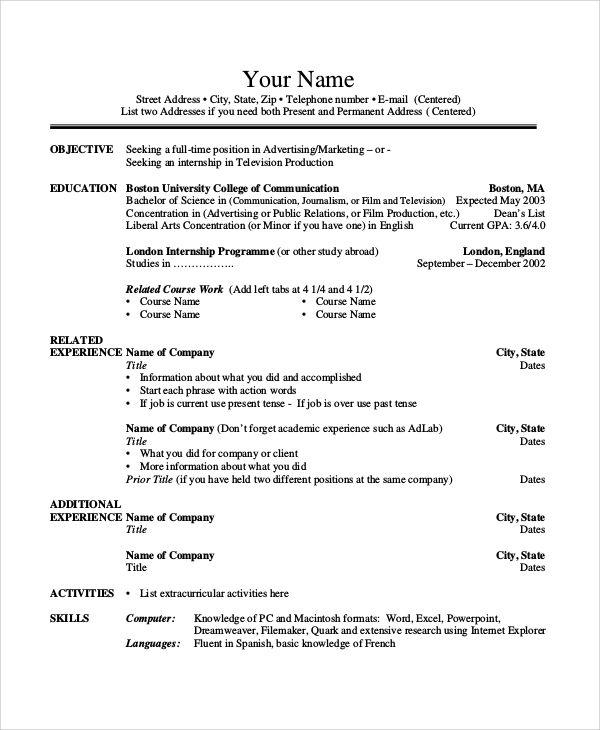 basic undergraduate resume sample examples skills Home Design Idea - resume name examples