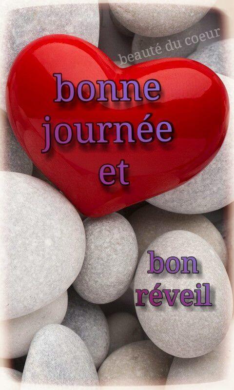 Bonne Journée Et Bon Réveil Bonnejournee Coeurs Galets