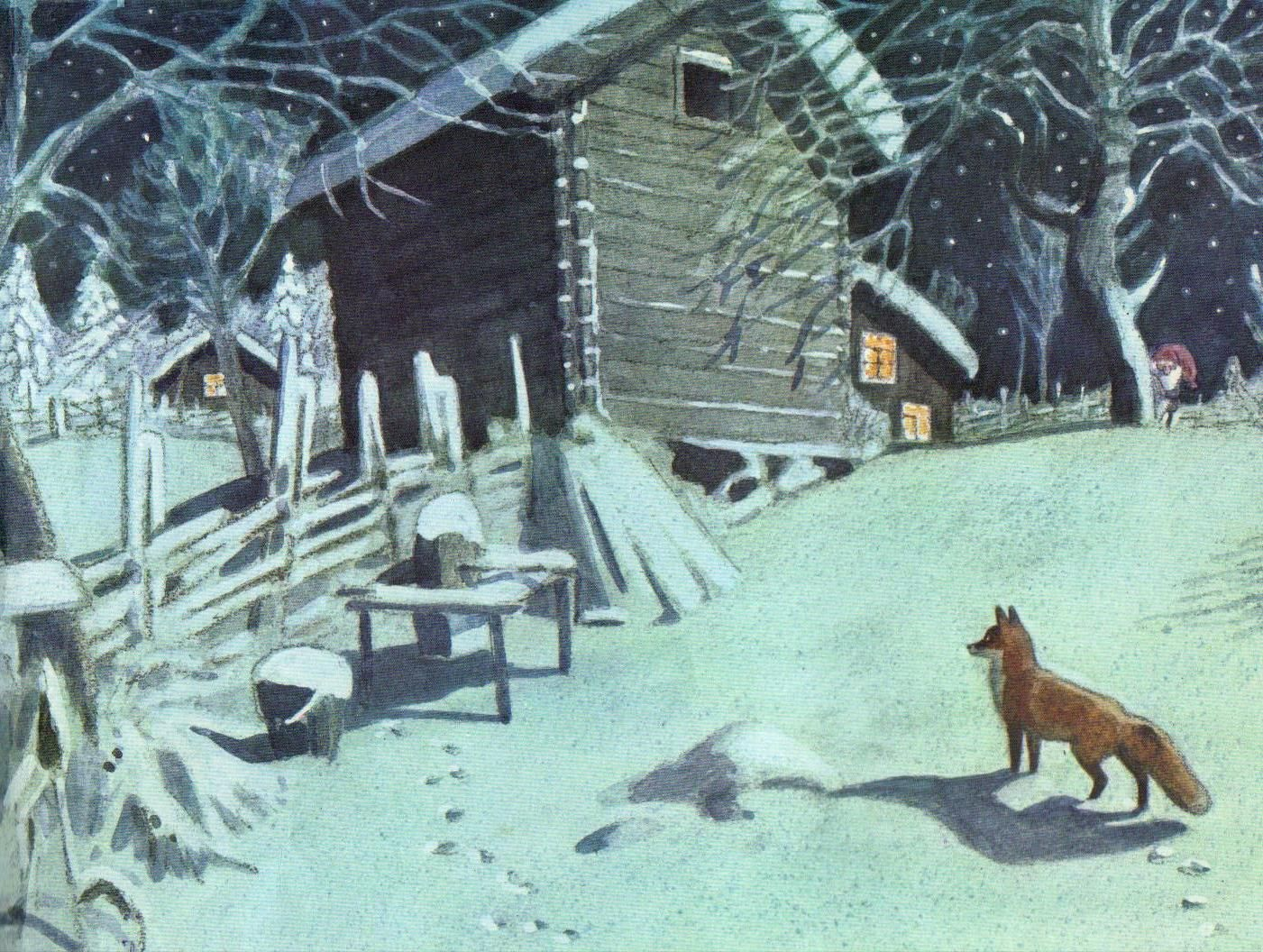 The Tomten And The Fox Illustrated By Harald Wiberg Illustration Illustrator Fuchs Illustration