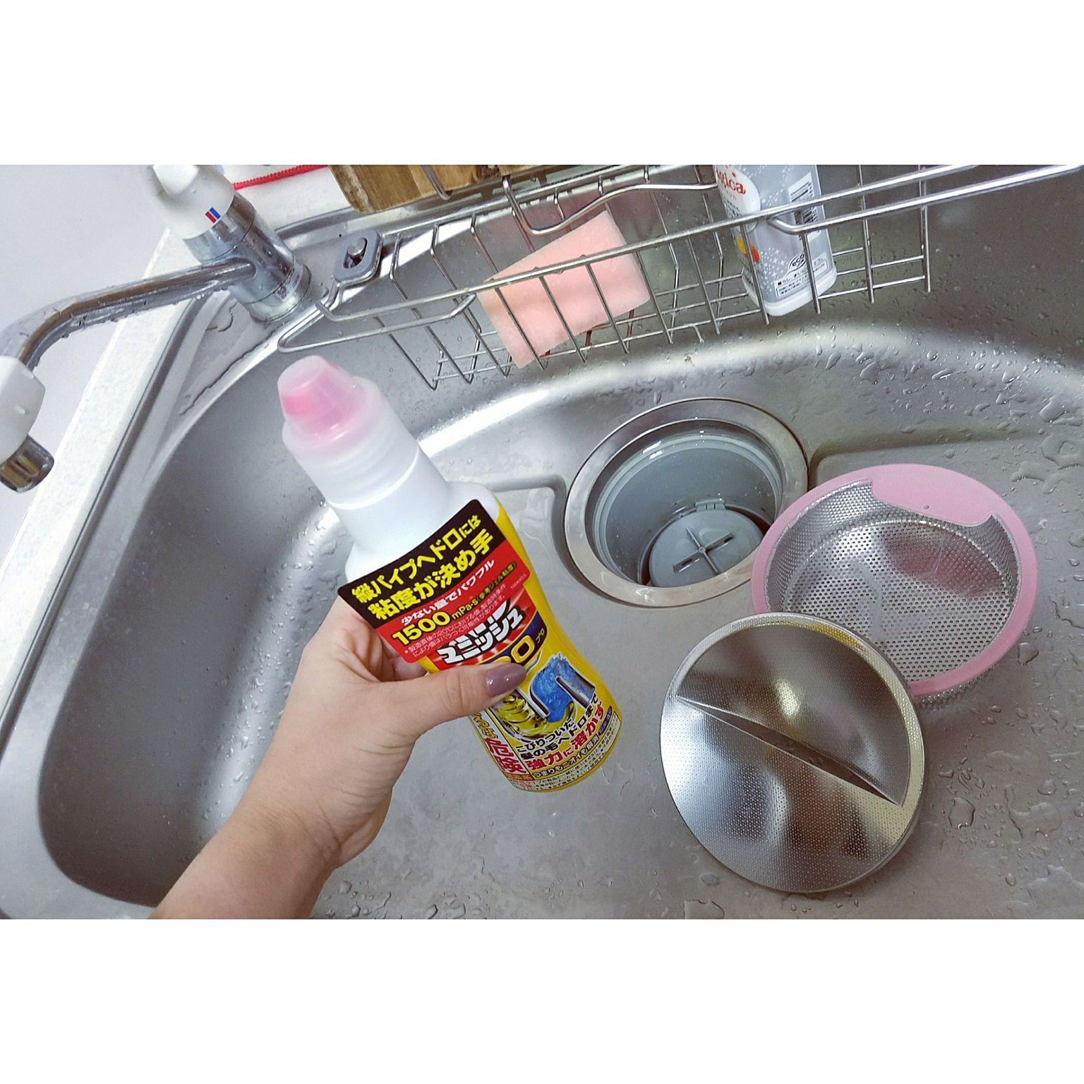 キッチン 一人暮らし 賃貸 排水溝掃除 排水溝のゴミ受けはセリア 排水