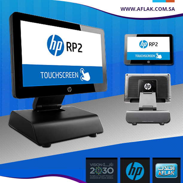 Hp Rp2 Retail System System Pos Retail Solutions