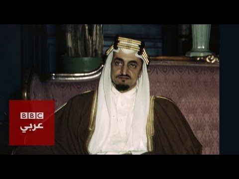 Youtube King Faisal No One Loves Me King Outfit
