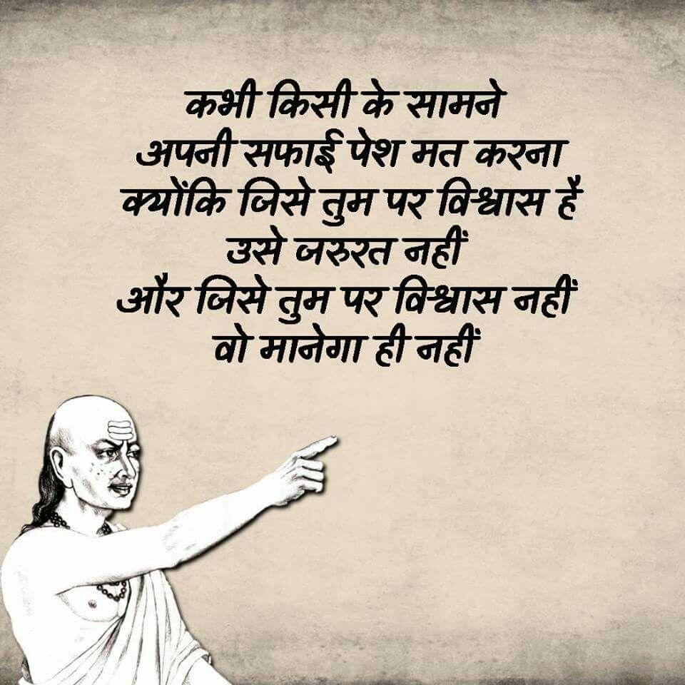positive thinking books pdf in hindi