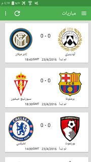 افضل تطبيق لمشاهدة المباريات بث مباشر مجانا على جهازك الاندرويد Android Plus Live Tv Tv Cards