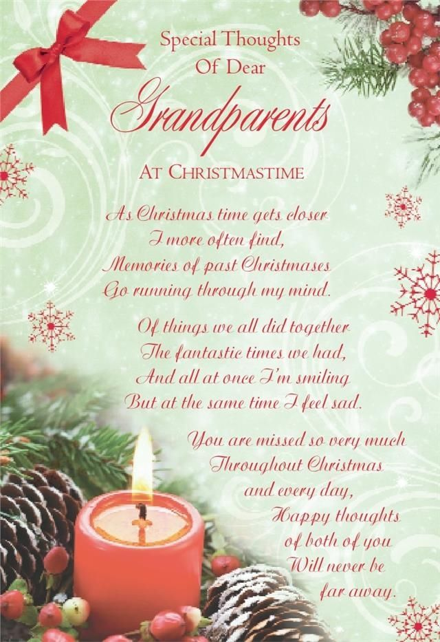 Missing My Grandparents At Christmas miss you family quotes ...