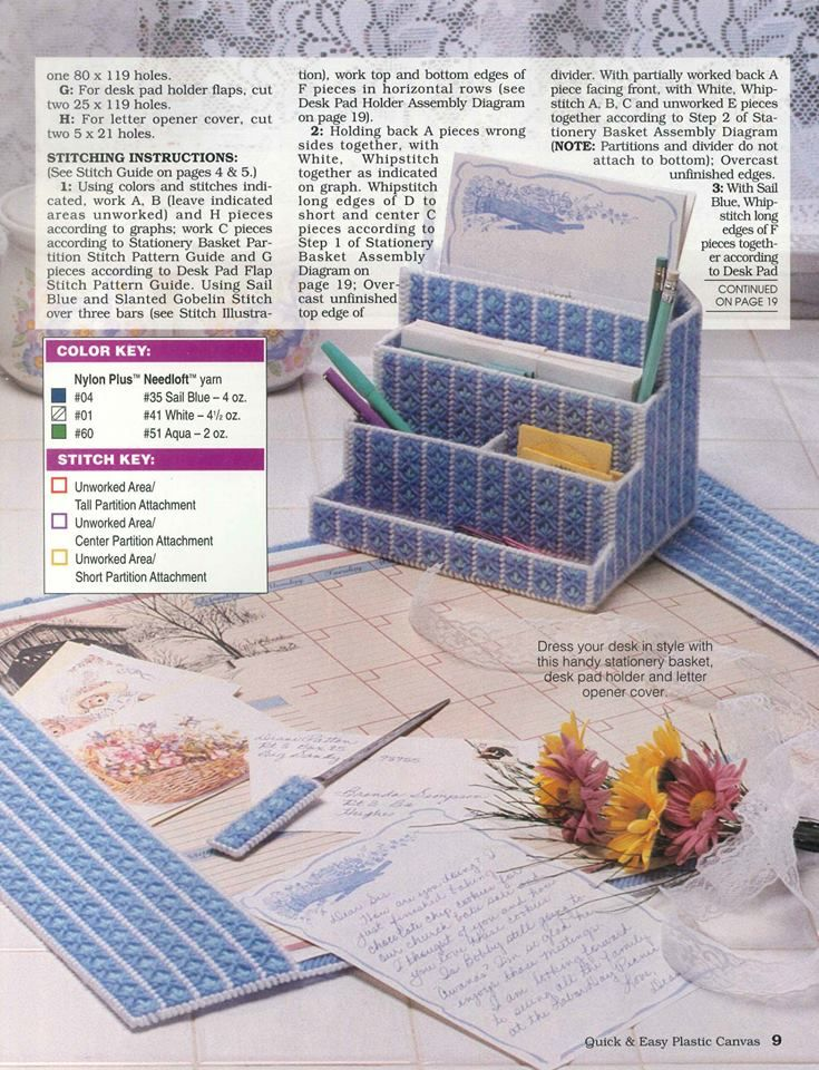 Pin By Brenda Burrichter On Plastic Canvas Patterns I Have