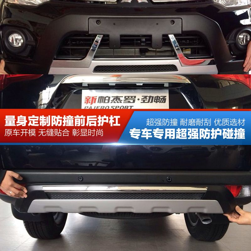 Car Accessories ABS Front+Rear Bumpers Car Bumper