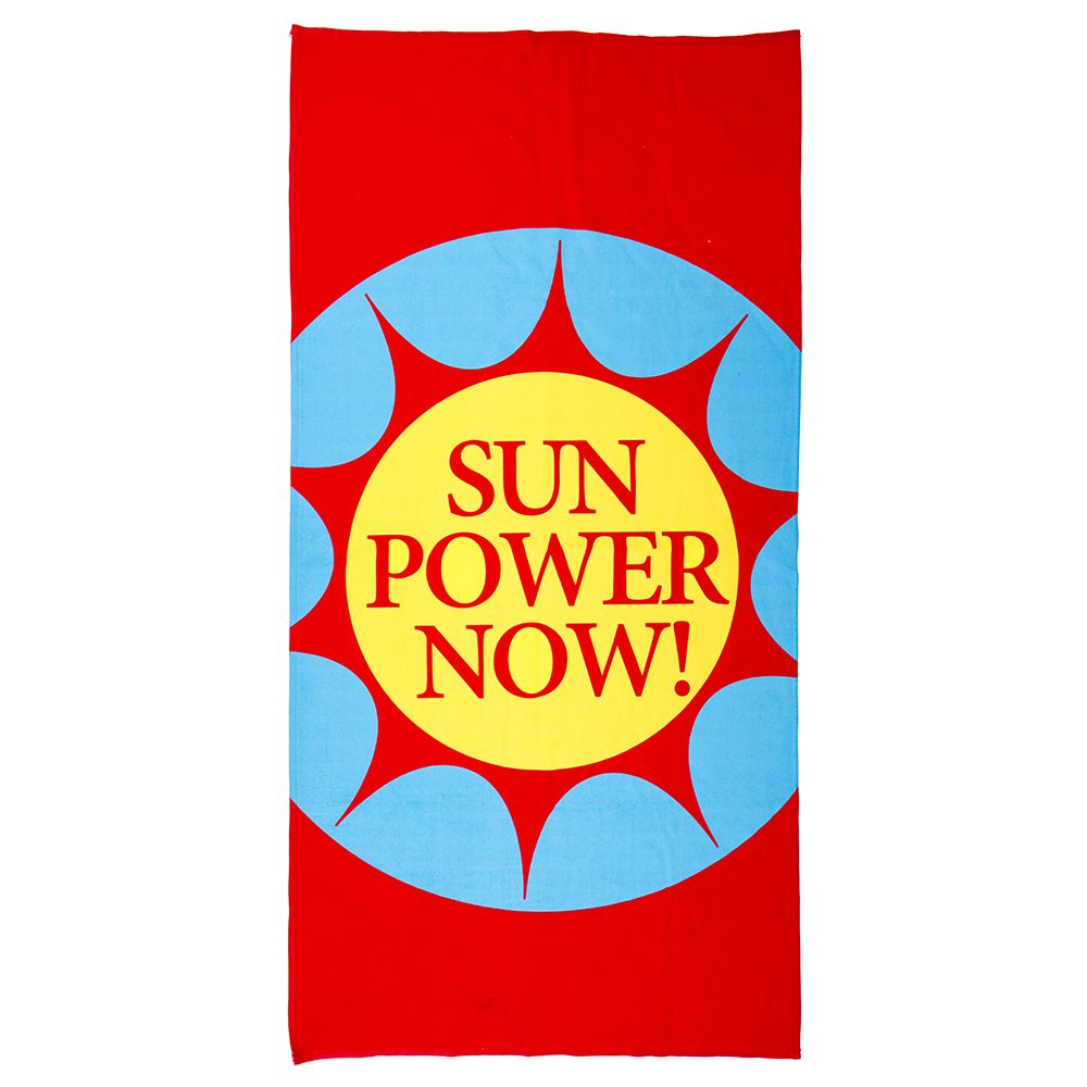 Science Museum Sun Power Beach Towel Sun Power Beach Towel Science Museum