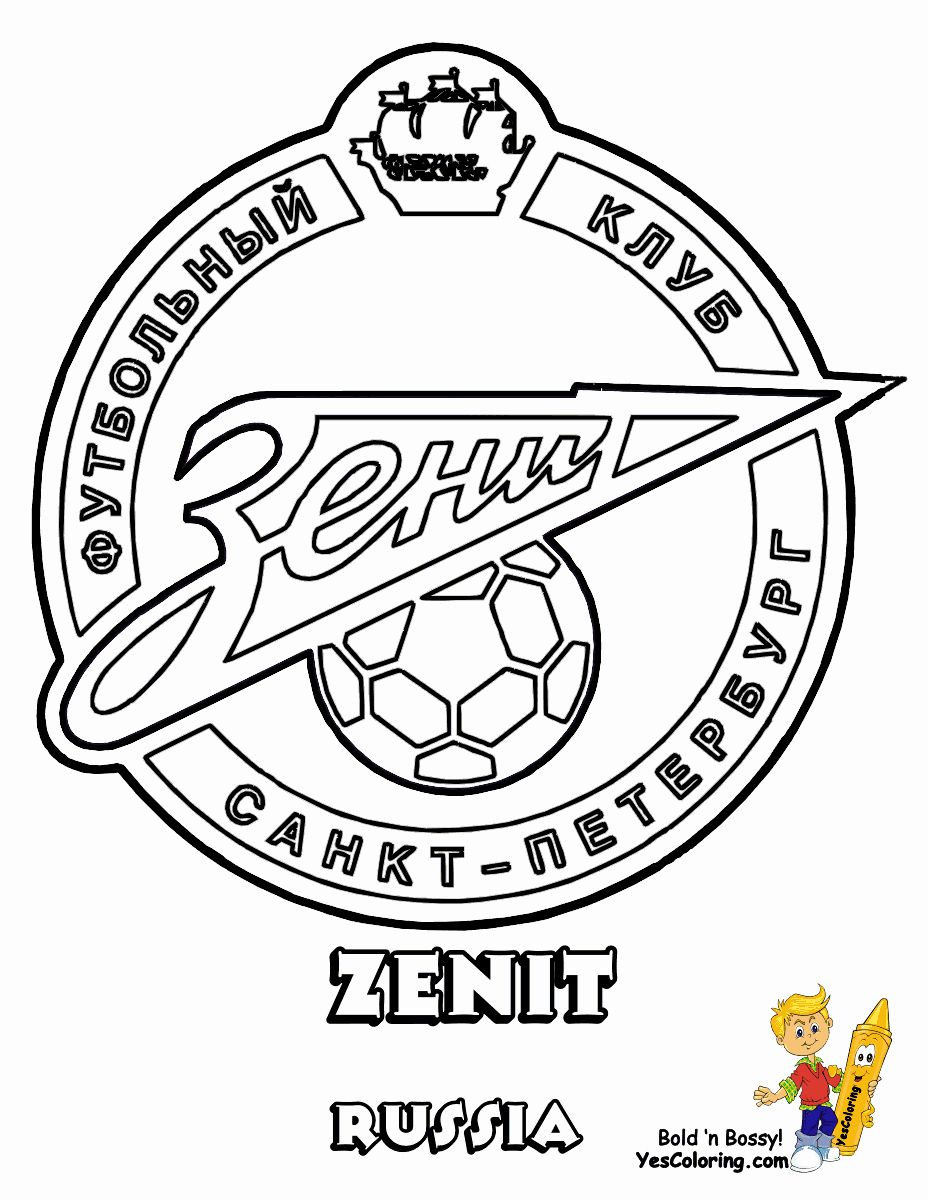 Pin By Gert Jan Bijl On Logo Voetbal Sports Coloring Pages Football Coloring Pages Space Coloring Pages