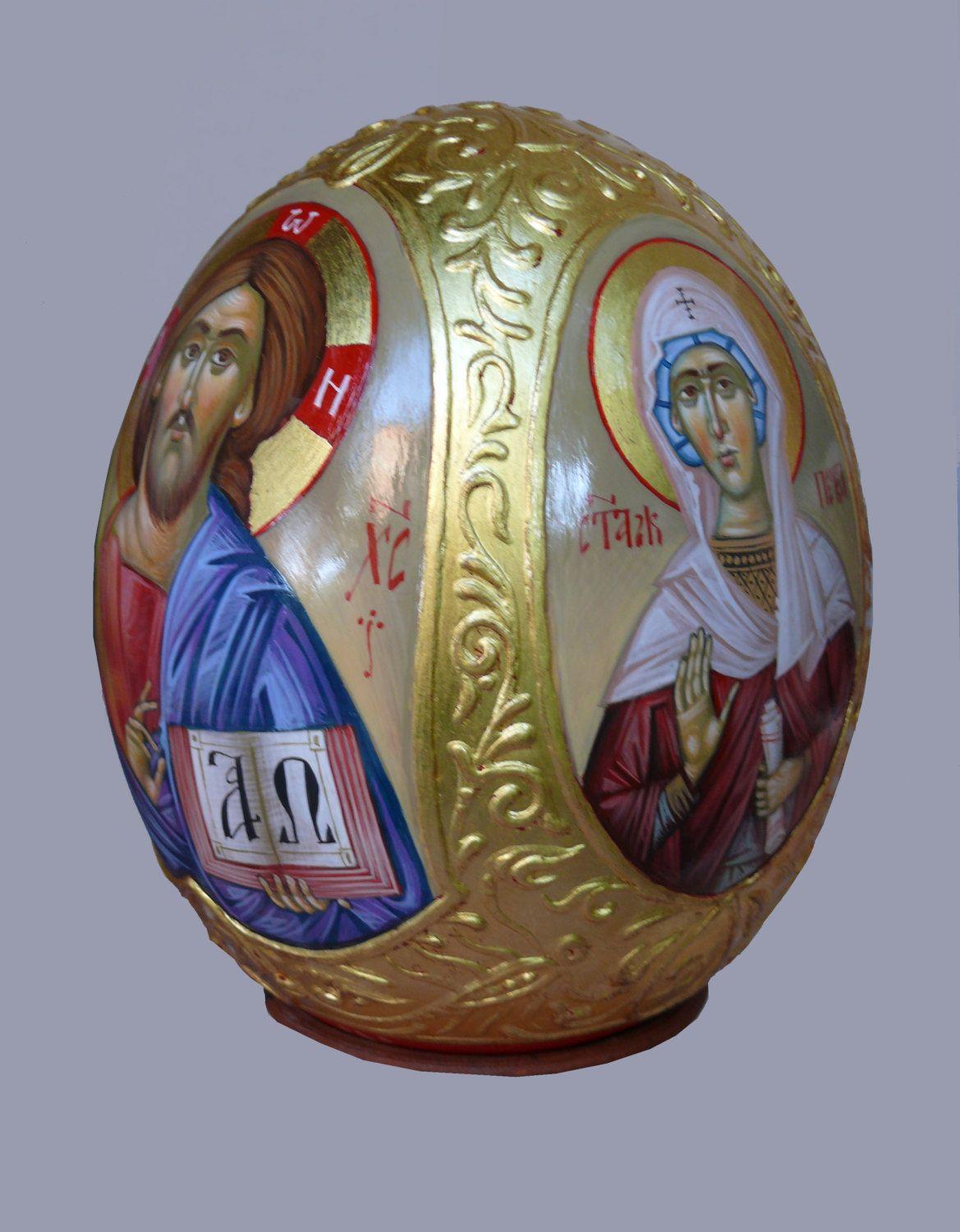 Hand painted ostrich egg egg icon easter gift orthodox gifts hand painted ostrich egg egg icon easter gift orthodox gifts orthodox icon painted egg byzantine art religious art christian gift negle Images