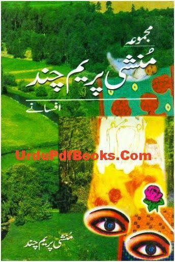 Munshi Premchand Stories In English Pdf