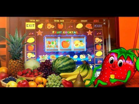 Gnome автомат