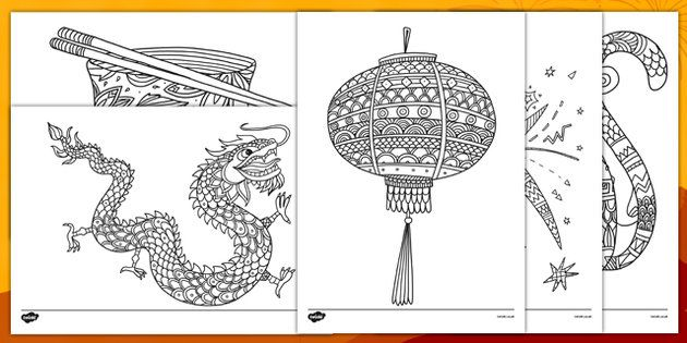 New Chinese New Year Mindfulness Colouring Sheets Mindfulness Colouring Mindfulness Colouring Sheets Chinese New Year