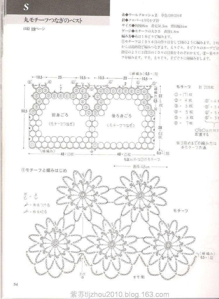 Ondori---钩针编织 - 紫苏 - 紫苏的博客