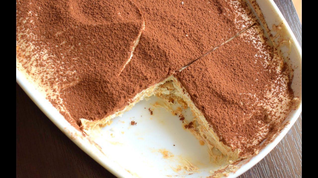 حلي طبقات القهوة بالبسكوت مطبخي الصغير Youtube Peanut Butter Energy Bites Food Dessert Recipes