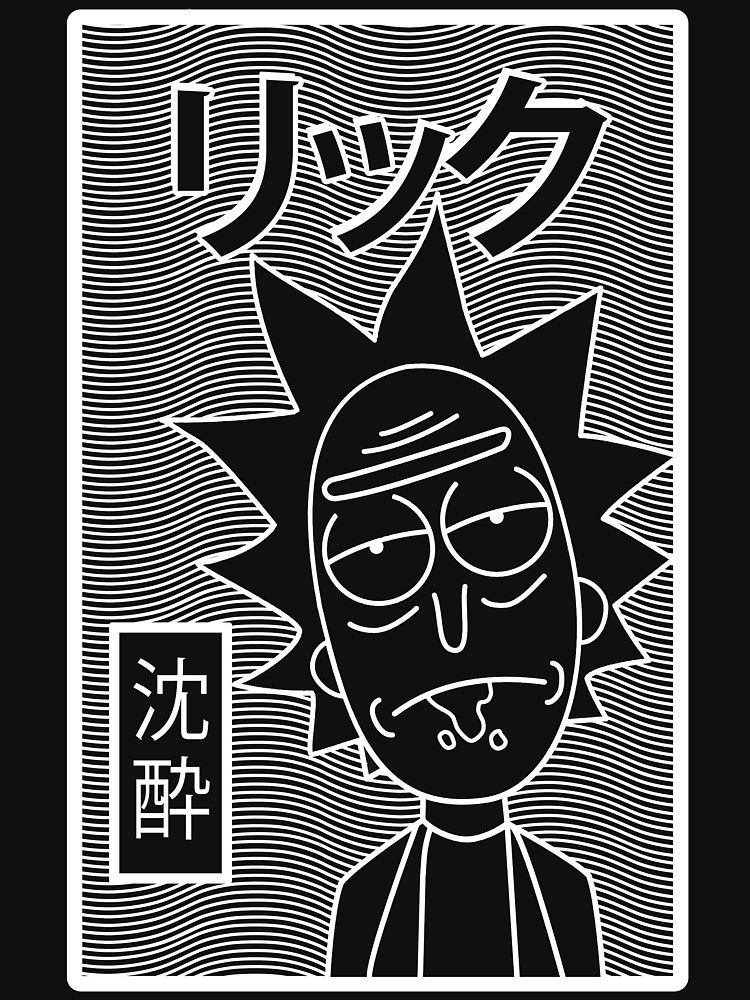 Rick And Morty Retro Japanese Rick Negative Essential T Shirt By Groovyraffraff Rick And Morty Poster Rick And Morty Drawing Rick And Morty Stickers