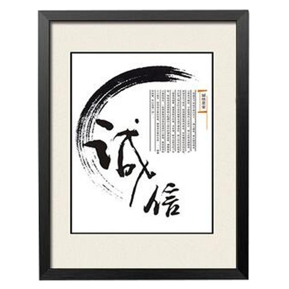 Photo of Fashion Durable Home Decor Picture Chinese Calligraphy Decor Painting For Wall Hanging, #01