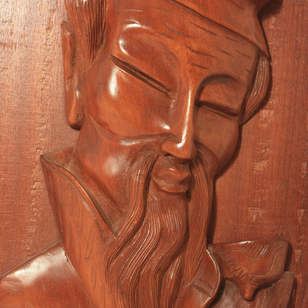 Asian Carved Wood Plaque