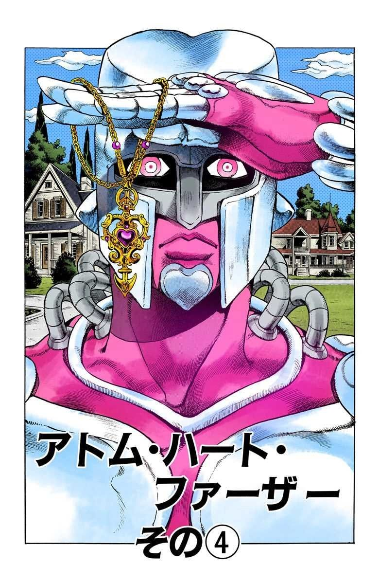 Pin By Good Wishes On Suas Curtidas No Pinterest Jojo S Bizarre Adventure Anime Jojo Bizzare Adventure Jojo S Bizarre Adventure