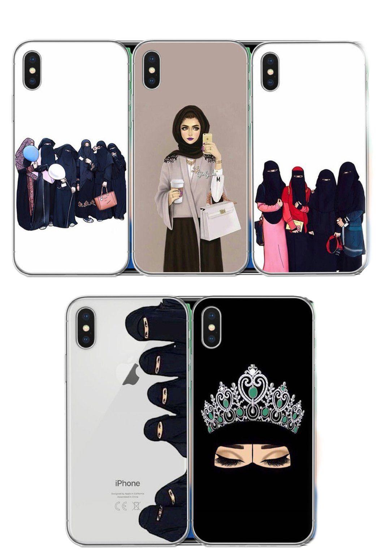 coque iphone x muslim