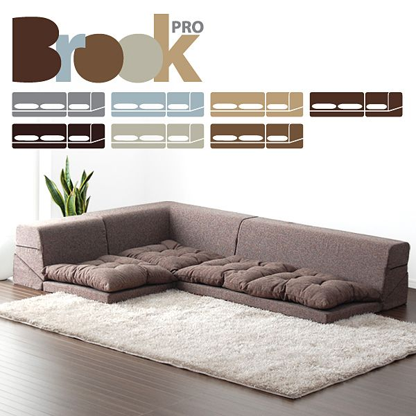 Japanese Floor Sofa Floor Seating Asian Decor Living Room
