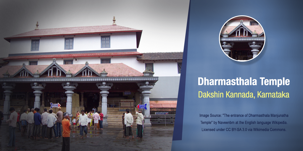 The Dharmasthala Temple in Dakshin Kannada is dedicated to Lord Shiva and tirthankara Chandraprabhu. The temple also deifies the protective gods of Jainism including Kalarahu, Kalarkayi, Kumarasvami and Kanyakumari. A unique temple, the prayers are offered by Shivalli Brahmins while the temple is managed by a Jain Brunt family - Pergades. #TempleTrivia