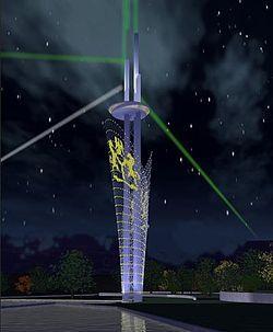 Render of the millennium tower at night. Abuja, Nigeria