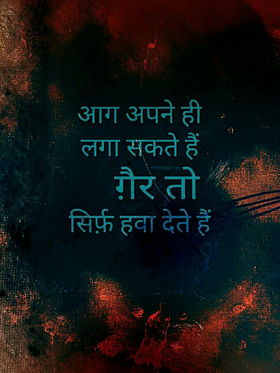 My thoughts.. Punjabi love quotes, Hindi quotes