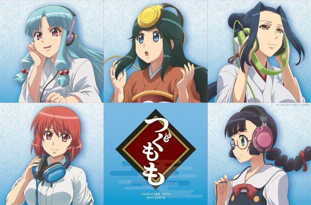 Tsugumomo Caricaturas