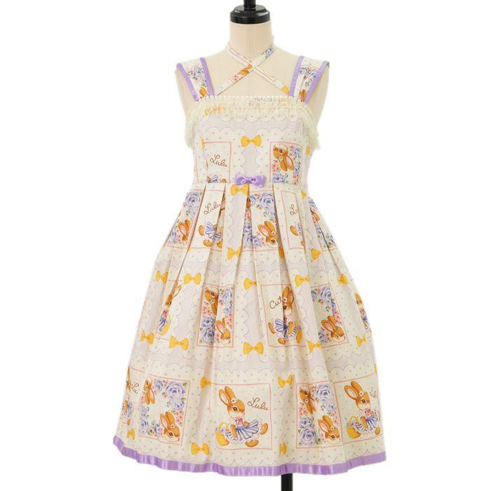 ♡ Emily Temple cute ♡ LuLu rabbit handkerchief jumper skirt http://www.wunderwelt.jp/products/detail8343.html ☆ ·.. · ° ☆ How to buy ☆ ·.. · ° ☆ http://www.wunderwelt.jp/user_data/shoppingguide-eng ☆ ·.. · ☆ Japanese Vintage Lolita clothing shop Wunderwelt ☆ ·.. · ☆ #casuallolita