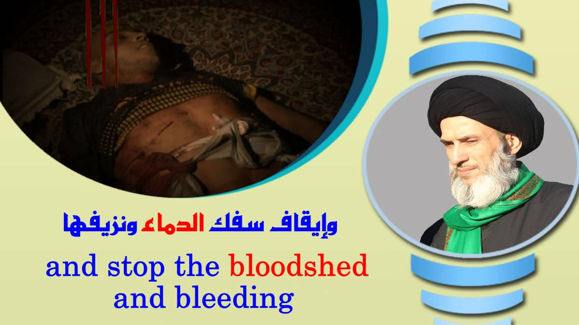 Week of Stop the bloodshed
