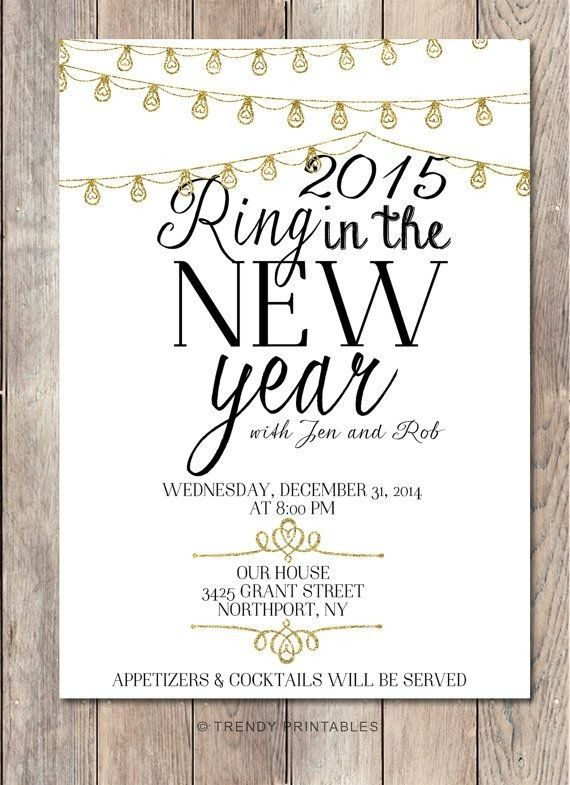 diy 2015 printable new years eve invitation card gilt bubble garland new years party 2015 new years eve
