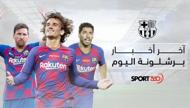 نشرة برشلونة وكيل فيدال يوسع الدائرة وقائمة بطولة السوبر الإسباني Sports