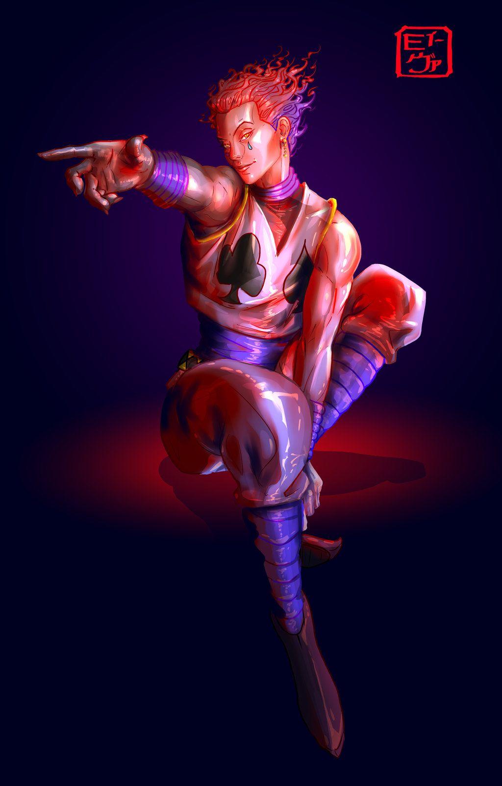 Aeneas Avatar
