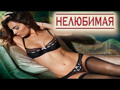Yandex по кинофильм мелодраму российскую новейшую
