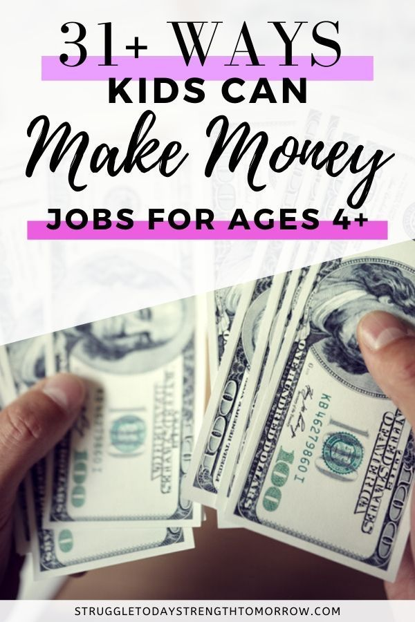 How To Make Money Fast In Sa As A Teenager