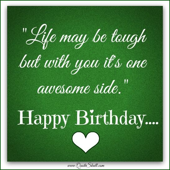 Cute Love Quotes For Husband On His Birthday: Love Quotes For Husband On Birthday