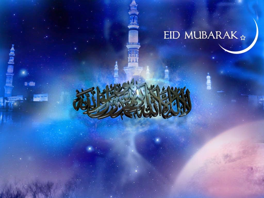 Get the best collection of Eid al adha 2018 wishes images greetings Messages SMS and quotes here