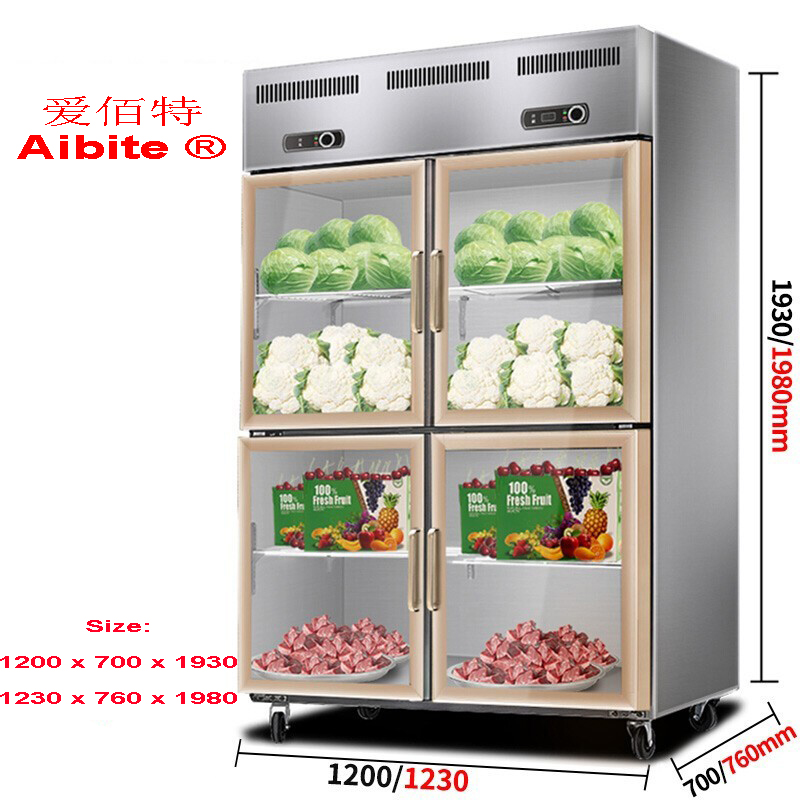 2 Door Upright Direct Cooling Coomerical Freezer For Sale In 2020 Commercial Freezer Space Food Commercial Refrigerators