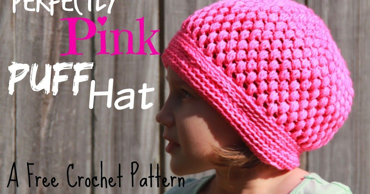Puff Stitch Hat | Crochet for Children | Pinterest