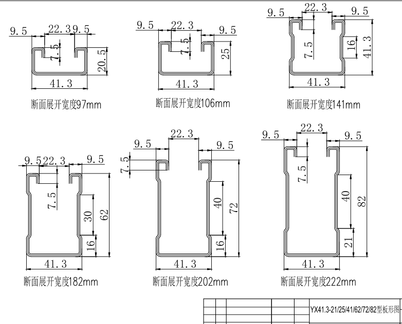Solar Panel Structure Bracket Mounting C Channel Drawing Roll Forming Solar Module Machine Design