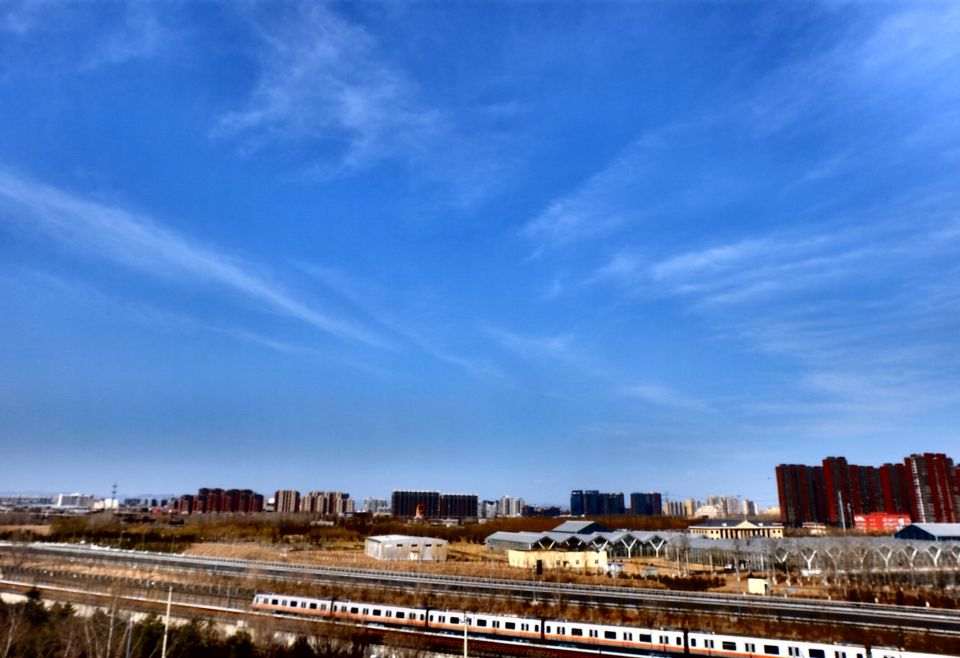 Blue sky [[Beijing, China]]