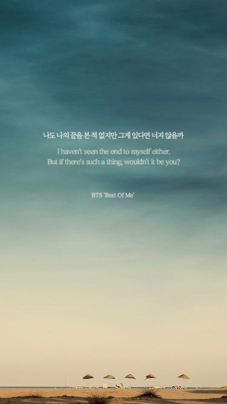 you got the best of me - best of me  Bts qoutes, Bts lyrics