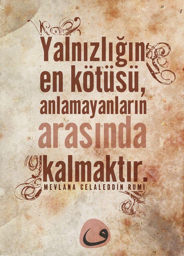 Hadis Resimlihadis Hzmuhammed Corek Otu Yagi Com Cool Words Words Turkish Quotes